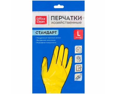 OfficeClean перчатки хозяйственные супер прочные (L)