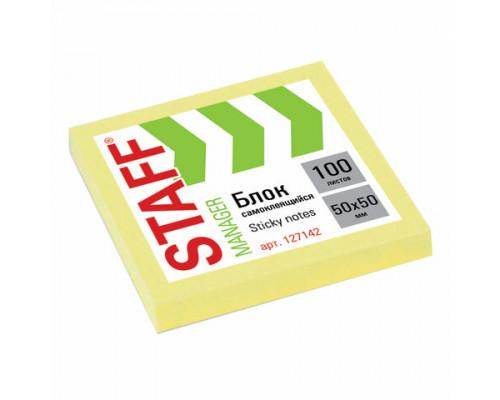 Стикер Staff 050х050 мм. (100 л.) желтый