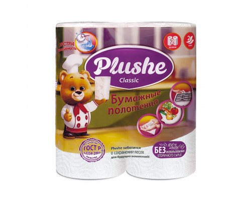 Plushe Classic полотенце бумажное (2 рул) 2-сл 12 м с тиснением