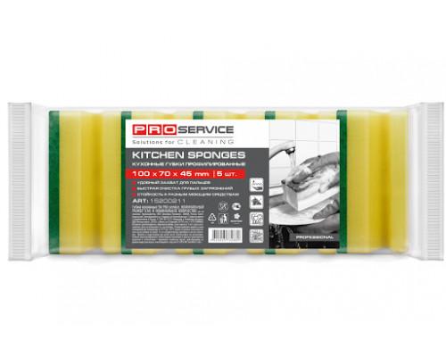 PROservice губка профилированная  (5шт) 100*70*45 мм