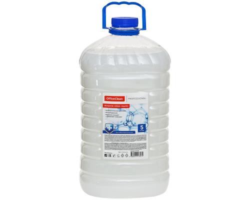 OfficeClean жидкое крем-мыло Professional Антибактериальное 5 л.