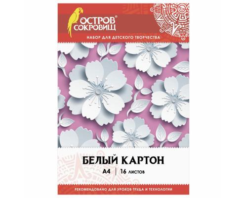 Набор картона белого Остров Сокровищ Цветы A4 (16 л.)