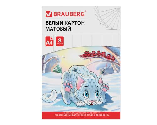 Набор картона белого Brauberg Барсик A4 (08 л.)