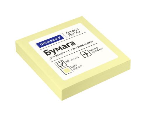 Стикер Space 050х050 мм. (100 л.) желтый