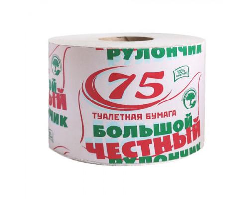 Бумага туалетная Рулончик большой, 1 слой, эконом, 75 м