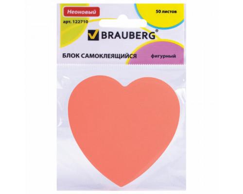 Стикер Brauberg фигурный Сердце (50 л.) розовый неон