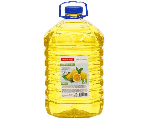 OfficeClean жидкое мыло Professional Лимон 5 л.