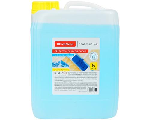 OfficeClean средство для мытья пола 5л. Антибактериальное Горный ручей