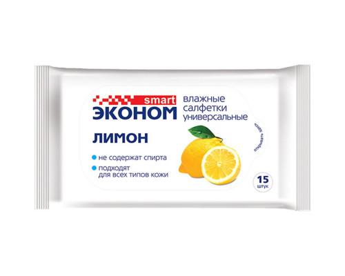 Smart вл.салфетки Лимон 15 шт.