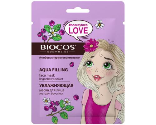 BioCos Маска тканевая для лица Увлажняющая (экстракт брусники)