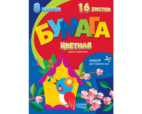 Набор цветной бумаги БиДжи Птичка А4 (16 л.,8цв.)