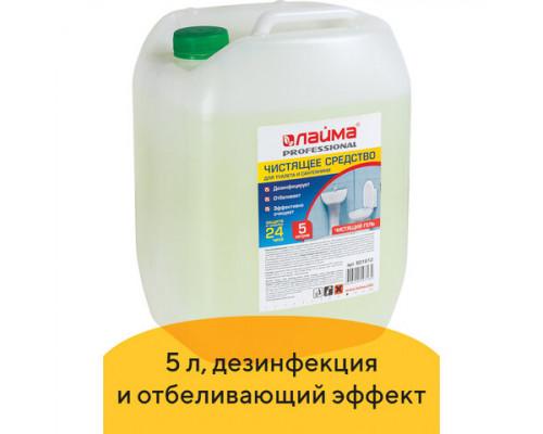 Лайма для сантехники гель 5 л