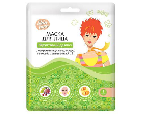 Skin tune Маска тканевая для лица Фруктовый детокс (экстракты гранат,инжир,виноград)