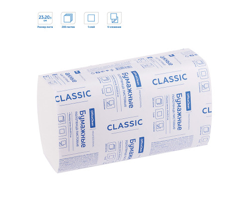 OfficeClean полотенца бумажные листовые белые V-сл, (Н3) 1-сл.,200л, 23х20,5