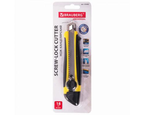 Нож универсальный Brauberg Universal 18 мм, роликовый фиксатор, резиновые вставки
