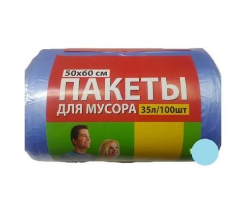 Крымпласт пакет для мусора 035 л.(100 шт) 7мкм, 50х60см.