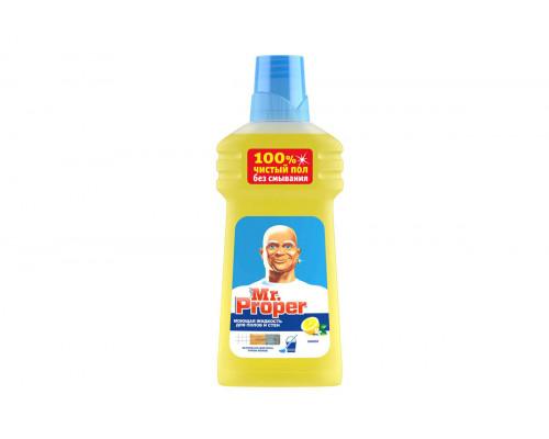 Mr.Proper для полов  500 мл Лимон