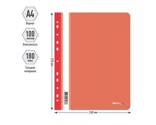 Папка-скоросшиватель с перфорацией Berlingo A4 красная