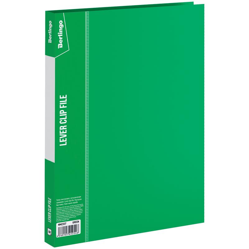 Папка с зажимом и карманом Berlingo А4 зеленая