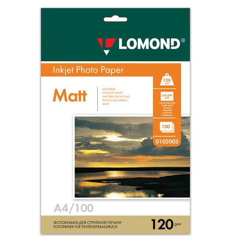 Фотобумага матовая Lomond A4 (120 г/м) 100 л.