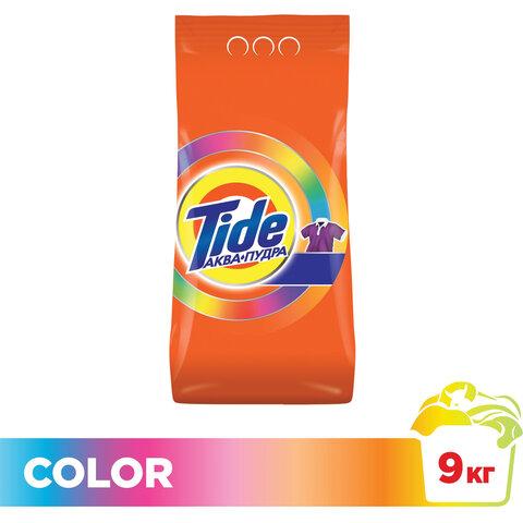 Tide Аква-пудра с/п автомат Color 9 кг