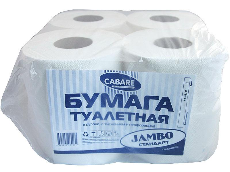 CABARE бумага туалетная 2 сл. (08 шт) Стандарт 710 отрывов, диаметр втулки 6 см
