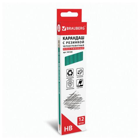 Карандаш Brauberg Grass HB твердо-мягкий с ластиком
