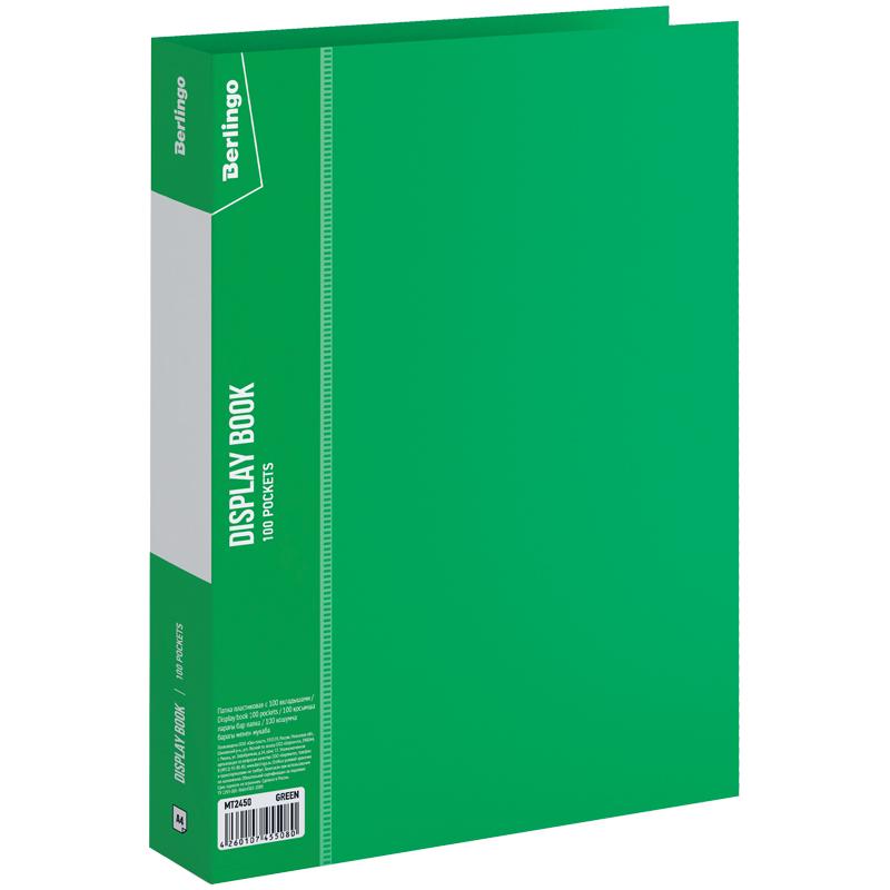Папка на 100 файлов Berlingo А4 зеленая