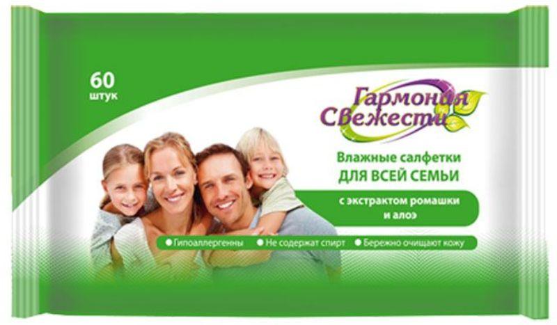 Гармония Свежести вл.салфетки Для всей семьи 60 шт.