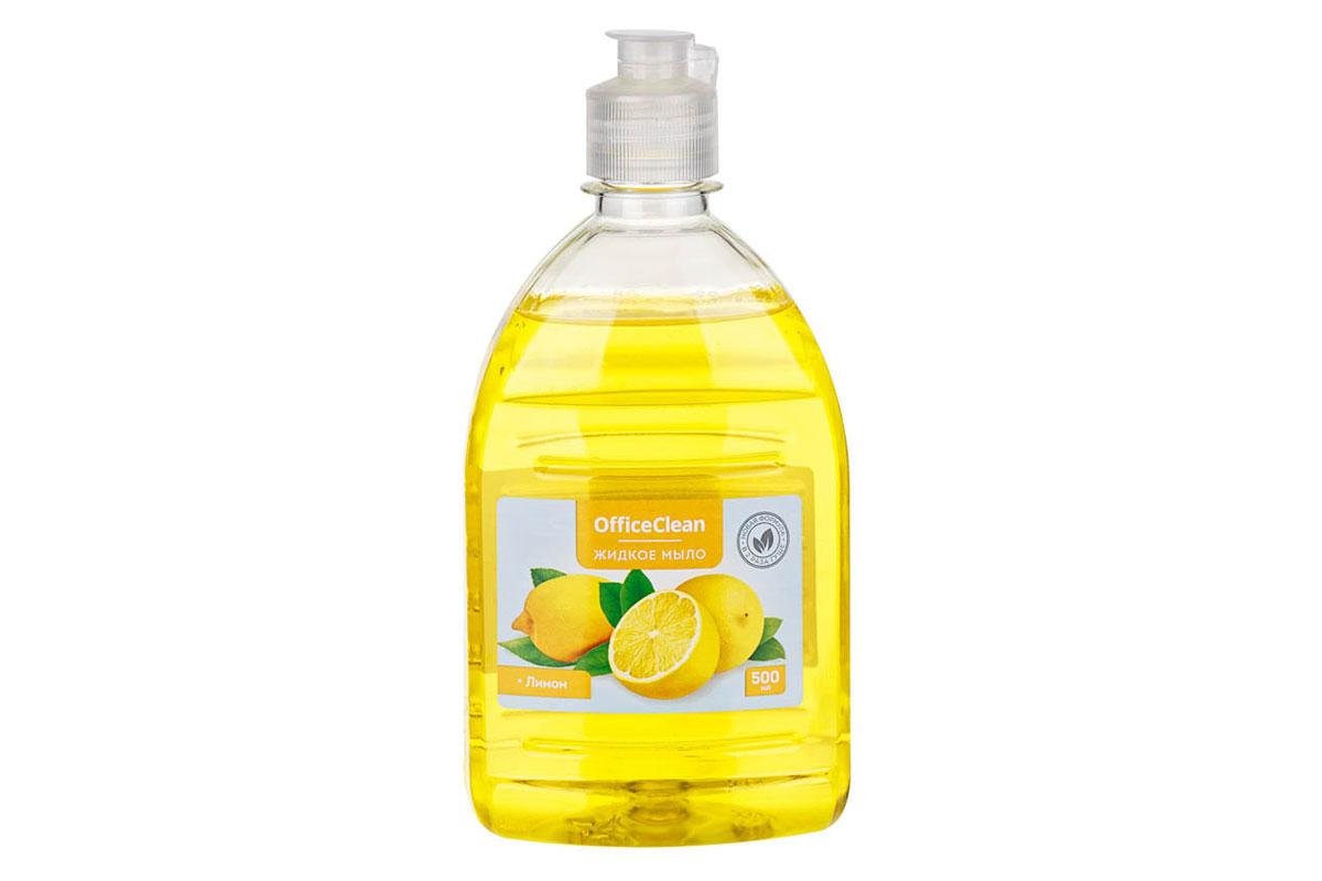 OfficeClean жидкое мыло Лимон 500 мл. пуш-пул