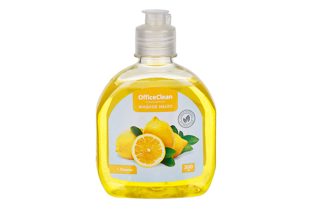 OfficeClean жидкое мыло Лимон 300 мл. пуш-пул