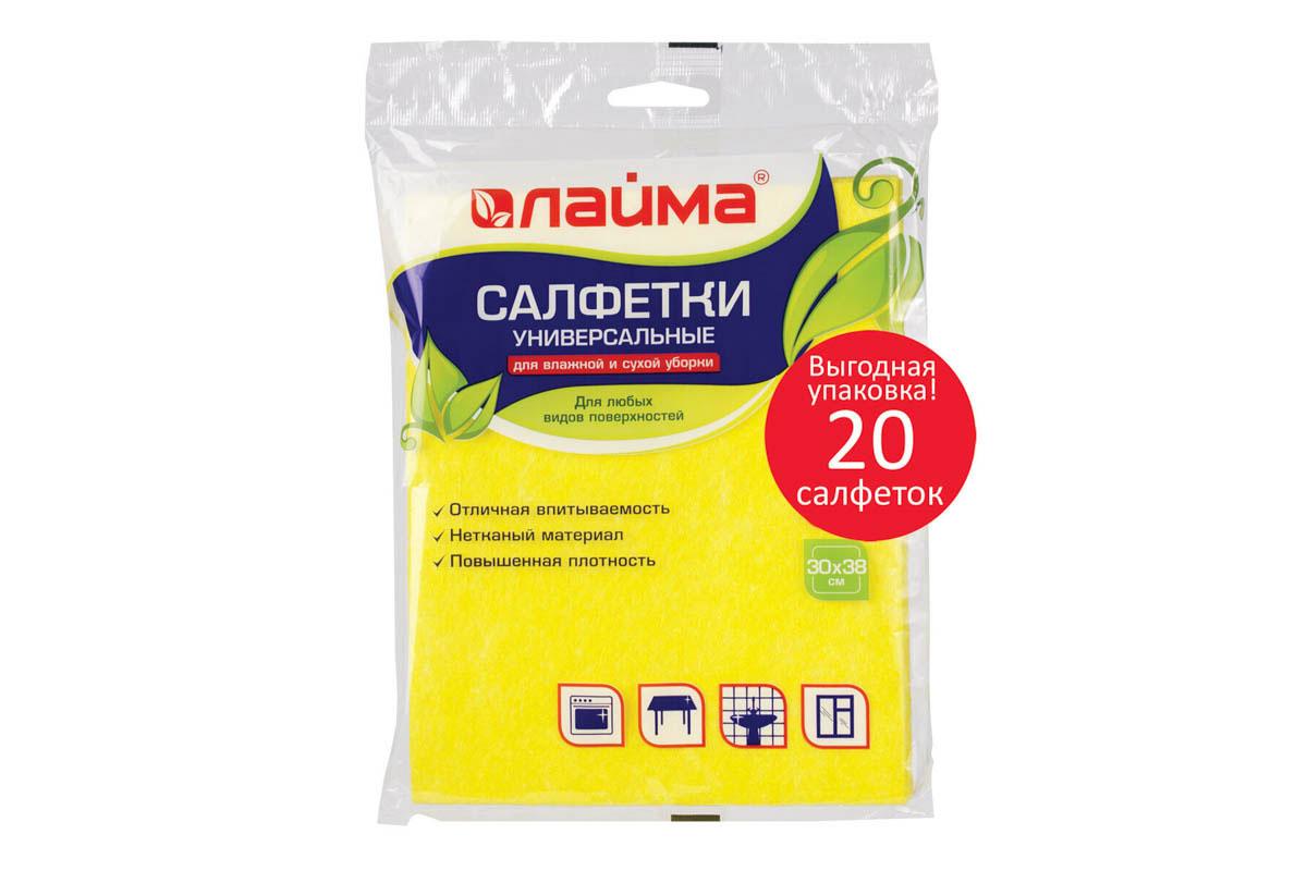 Лайма салфетки универсальные  вискоза 30х38 (5шт)