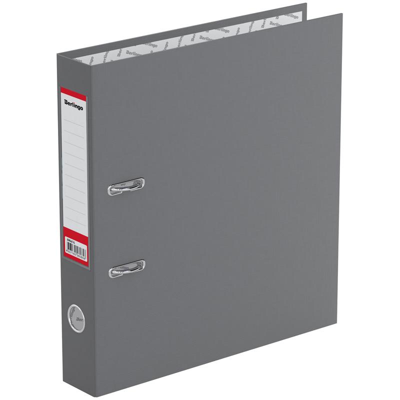 Сегрегатор стандарт Berlingo A4 (05 см.) серый