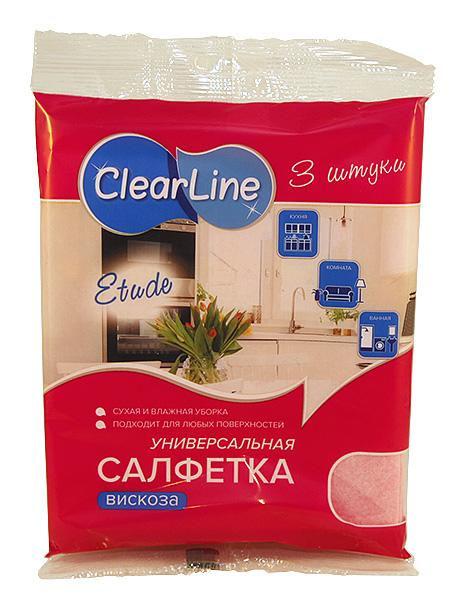 Clear Line салфетка вискозная ETUDE (3 шт) 30х34см