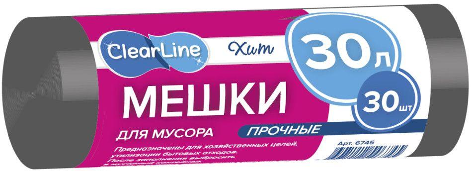 Clear Line пакеты д/мусора Хит 30л (30 шт.) 6 мкм