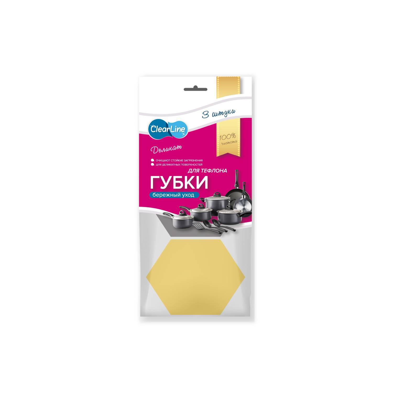 Clear Line губка кухонная в ваккумной упаковке ДЕЛИКАТ (3 шт)