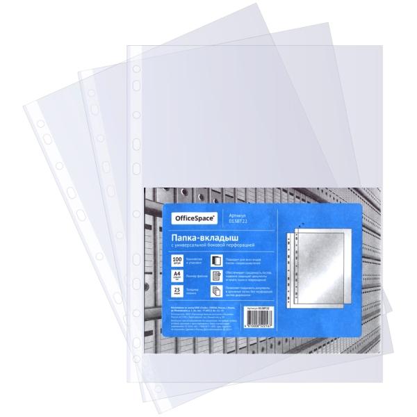 Файл A4 (025 мкр.) Space глянцевый (100 шт)