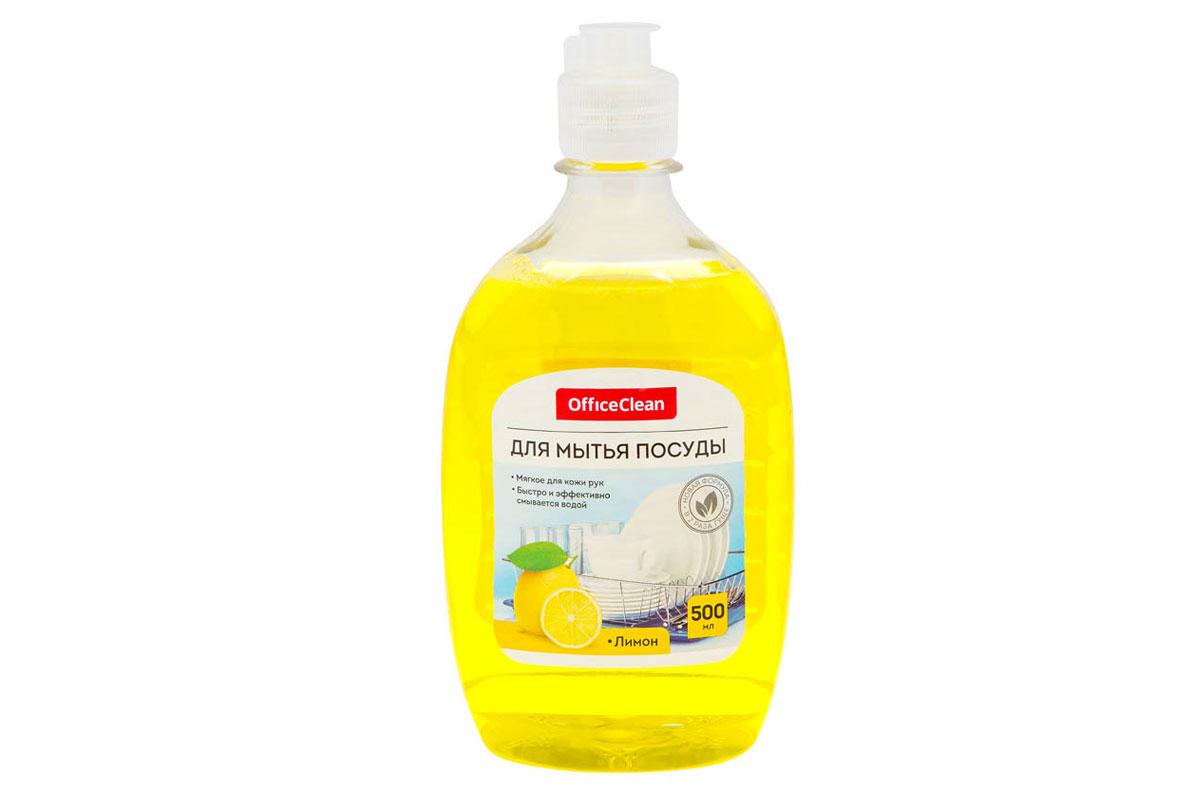 OfficeClean для посуды Лимон 500 мл. пуш-пул