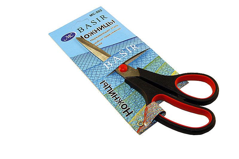 Ножницы универсальные Miraculous 20,0 см. (пластиковые ручки с резиновыми вставками)