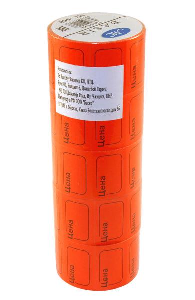 Ценник цветной 30x20 мм (170 шт) 5 рулонов