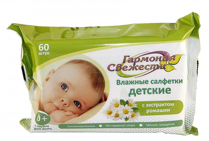 Гармония Свежести вл.салфетки Для детей 0+  60 шт.