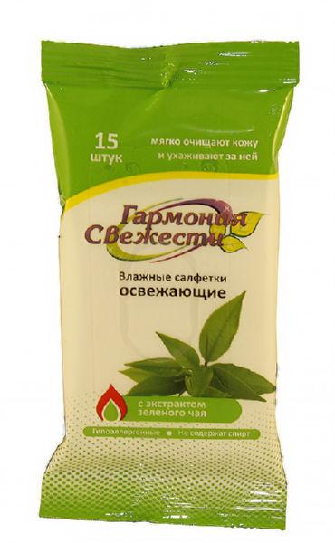 Гармония Свежести вл.салфетки Зеленый чай 15 шт.