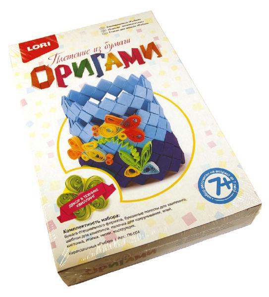 Оригами Lori карандашница Рыбки
