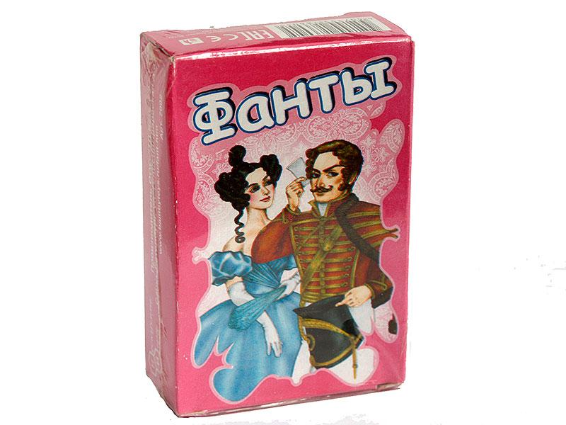 Игра карточная Фанты.м/уп