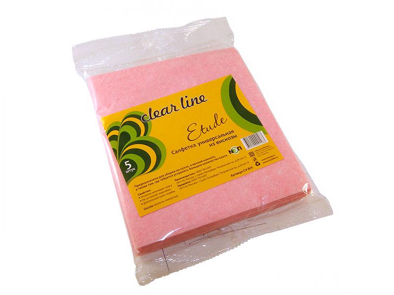 Clear Line салфетка вискозная ETUDE (5 шт) 30х34см
