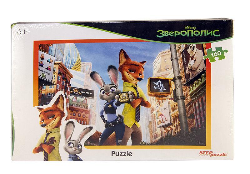 Пазлы Step puzzle 160 элементов Зверополис