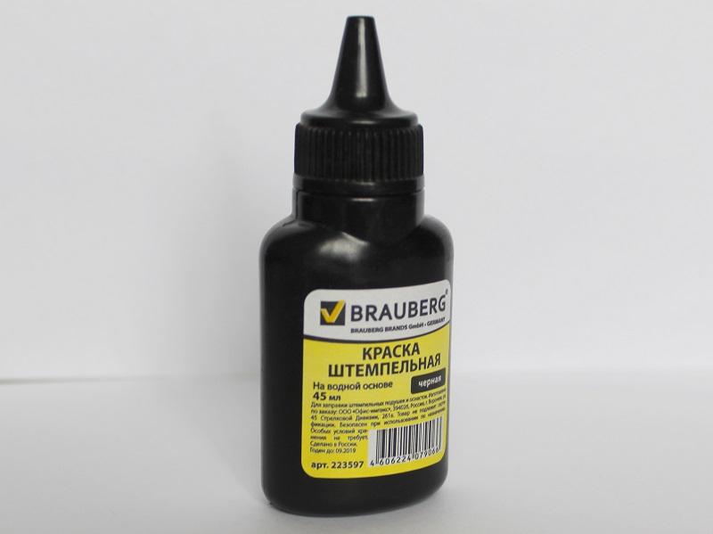Краска штемпельная Brauberg (045 мл.) черная