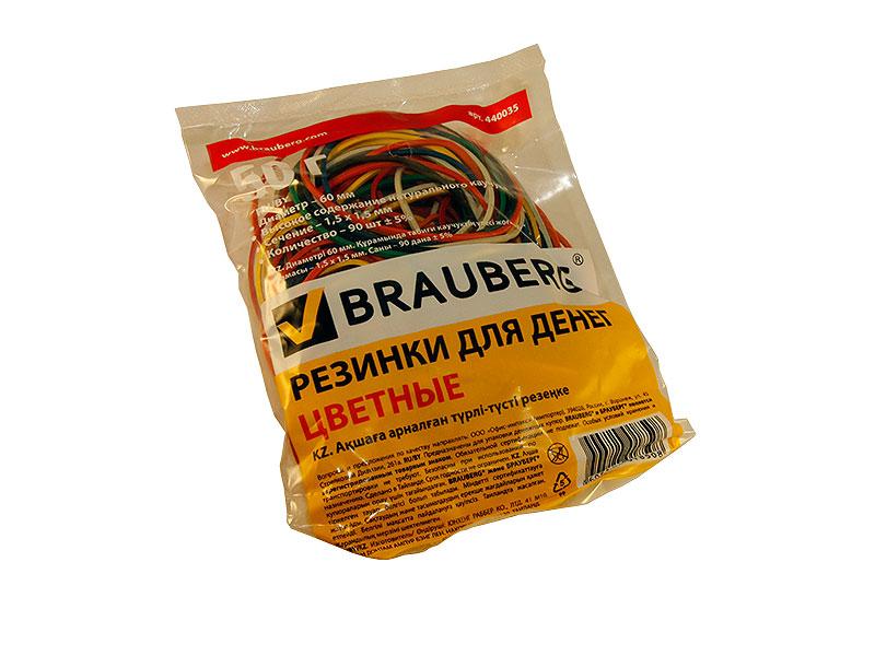 Резинка для купюр 050 г. Brauberg