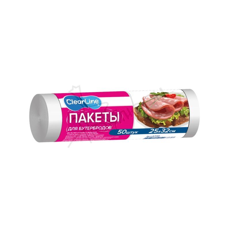 Clear Line пакеты для бутербродов 25*32 см (50шт) 6 мкм