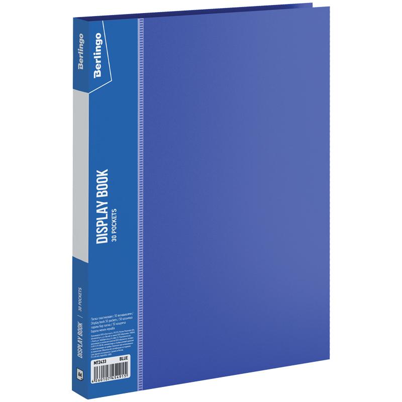 Папка на 030 файлов Berlingo А4 синяя